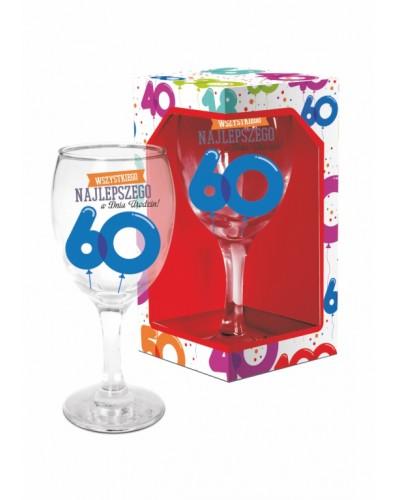 BALONIKI - kieliszek do wina 220ml - 60 urodziny