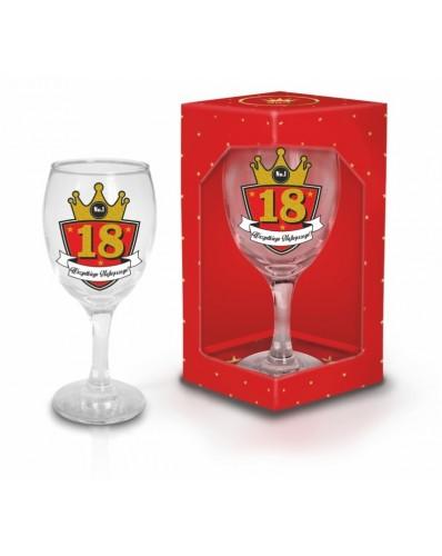 GOLD - kieliszek do wina 220ml - 18 urodziny